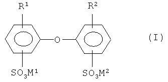 Водные эмульсионные полимеризаты, их получение и применение