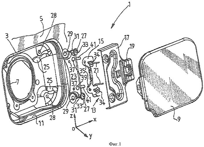 Топливозаправочный люк с простым шарниром и способ его установки на транспортном средстве