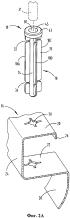 Направляющая втулка подголовника сиденья