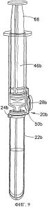 Безопасное запорное устройство с вентиляцией