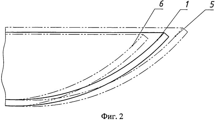 Складной параболический рефлектор и способ его изготовления