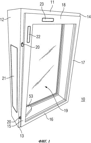 Вентиляционное окно, система вентилирования, устройство вентилирования, способ изготовления устройства вентилирования и способ контроля необходимости технического обслуживания устройства вентилирования