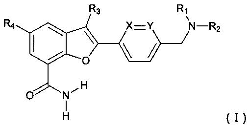 Соединения 2-арилбензофуран-7-формамида, способ их получения и применение