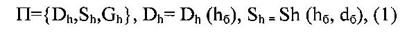 Многосвайный фундамент и способ его возведения на мерзлых грунтах