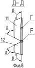 Реверсивно-рулевое устройство водометного движителя