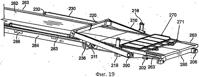 Складная интермодальная транспортная платформа