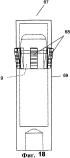 Зажимное устройство, в частности для гибких трубок