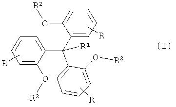 Производные трис(2-гидроксифенил)метана, их получение и применение