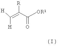 Полиалкил(мет)акрилат для улучшения свойств смазочного масла