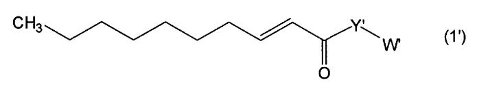 Производное транс-2-деценовой кислоты и содержащее его фармацевтическое средство