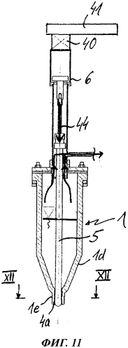 Устройство и способ дозированной подачи расплавленного материала и литейная машина