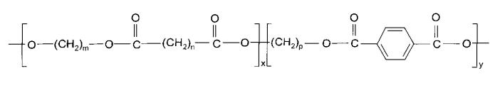 Эластичная пленка, содержащая возобновляемый полимер крахмала
