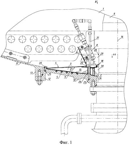 Капиллярная система хранения и отбора жидкости в ракетный двигатель космического объекта (варианты)
