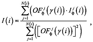 Способ определения задержки сигналов навигационной спутниковой системы в ионосфере