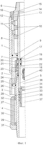 Устройство для подвески и герметизации потайной обсадной колонны