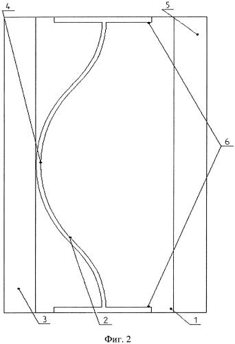 Способ изготовления электромеханического элемента памяти с подвижными электродами