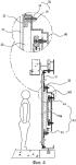Система монитора дверей лифта