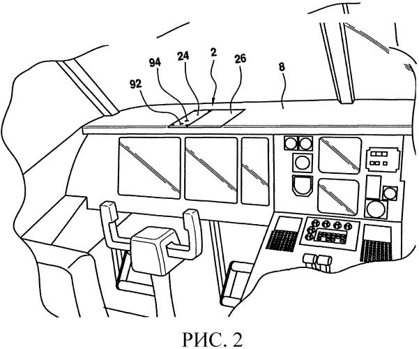 Противобликовый козырек, оборудованный устройством аварийного наблюдения