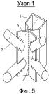 Трехгранная решетчатая опора