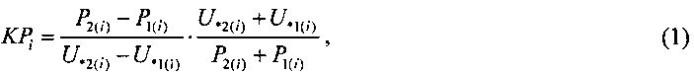 Способ определения статических характеристик нагрузки по напряжению