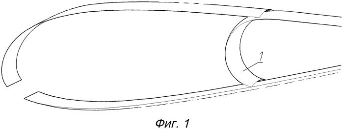Конструктивные элементы для повышения безопасности летательных аппаратов с мягким крылом