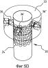 Система двигателя, двигатель и содержащее его устройство робототехнического манипулятора