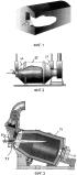 Способ плавки металлолома