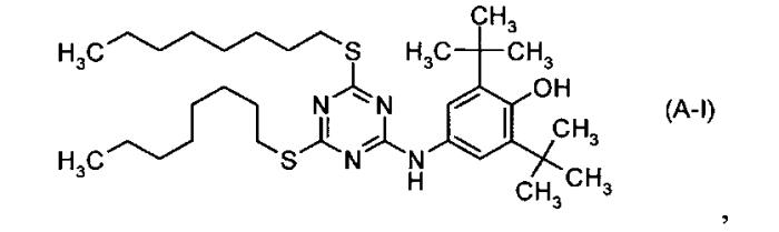 Стабилизирующая композиция для полимеров