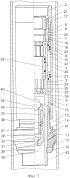 Устройство для ступенчатого цементирования обсадных колонн