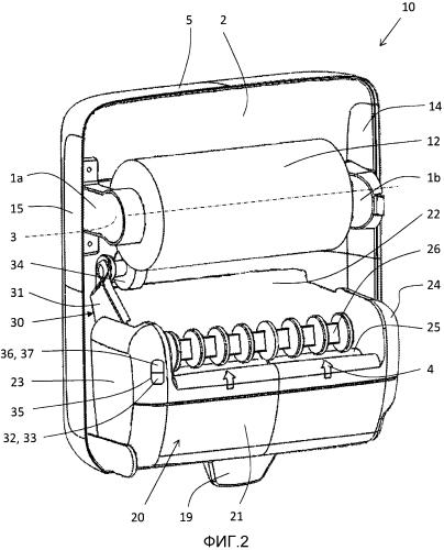 Устройство для выдачи впитывающего листового материала из рулона