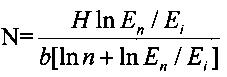 Способ определения оптимального количества секций секционированного изолятора