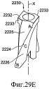 Режущие инструменты, держатели режущего инструмента и режущие вставки для режущего инструмента