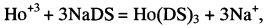 Способ извлечения гольмия (iii) из растворов солей