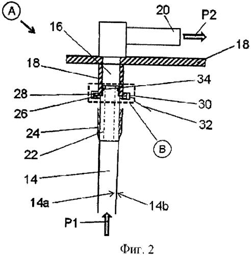 Соединительный элемент для гидравлических линий