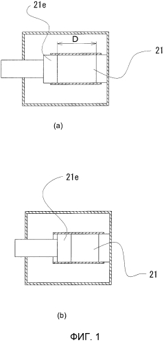 Способ формования гранулы газового гидрата