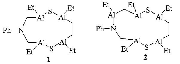 Способ совместного получения 2,6,8,11-тетраэтил-4-фенил-1,7-дитиа-4-аза-2,6,8,11-тетраалюминациклоундекана и 2,4,7,9,12-пентаэтил-5-фенил-1,8-дитиа-5-аза-2,4,7,9,12-пентаалюминациклододекана
