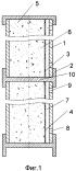 Скважинный контейнер для дозирования реагента