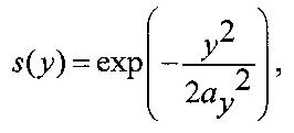 Способ определения параметров колебаний лопаток вращающегося колеса турбомашины и устройство для его осуществления