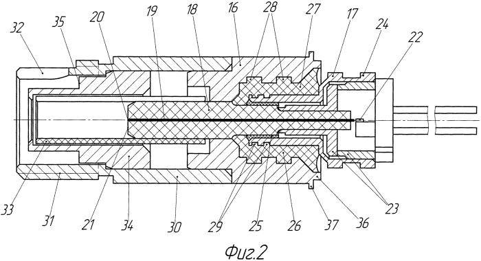 Волоконно-оптический разъемный активный модуль