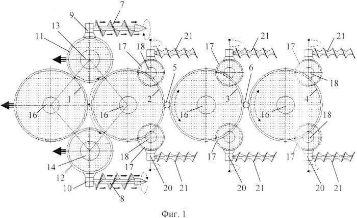 Способ изготовления подводного аппарата для транспортировки углеводородов из донных месторождений морей и океанов (вариант русской логики - версия 1)