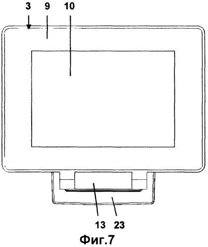 Электрическое установочное устройство с зарядным прибором и возможностью размещения мобильного аудио- и коммуникационного прибора