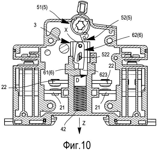 Устройство для прерывания электрического тока с упрощенной структурой