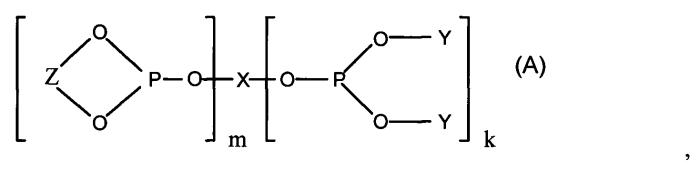 Гидрид-карбонильный полифосфитный комплекс родия со смешанными фосфорорганическими лигандами для катализа процесса гидроформилирования олефинов