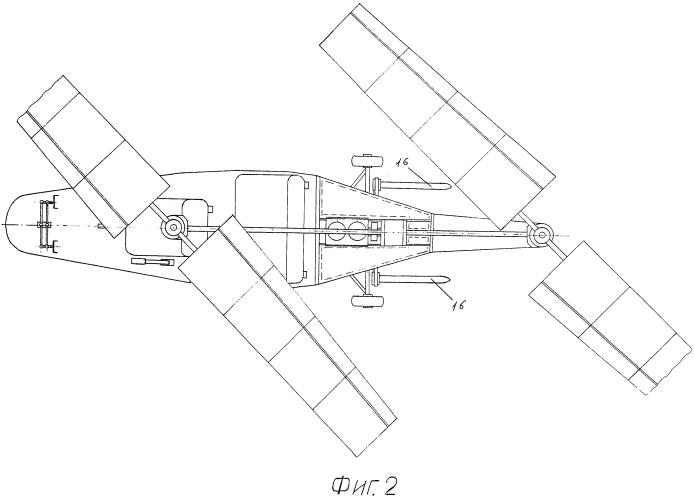 Двухвинтовой легкий вертолет с высокоэффективными несущими винтами и стабилизаторной системой путевого управления