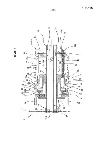 Способ и устройство для изготовления пневматических шин для колес транспортных средств
