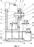 Гидромеханическая автоматическая многоступенчатая коробка переключения передач для транспортного средства и транспортное средство