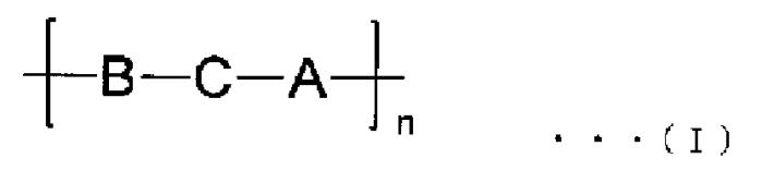 Биоразрушаемая частица, вещество для васкулярной эмболизации и способ получения биоразрушаемых частиц