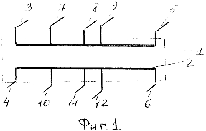 Многофункциональный интегрированный электромагнитный компонент
