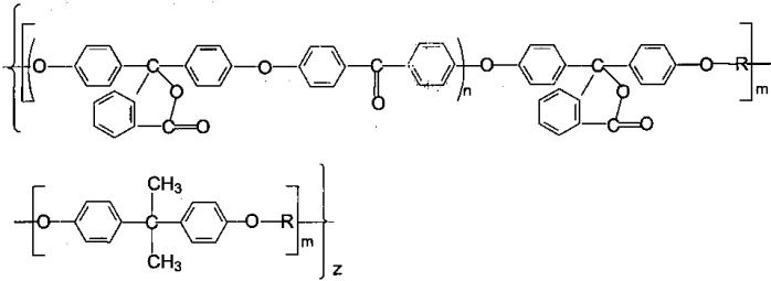 Ароматические блок-сополиэфиркетоны