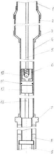Имплозионный гидрогенератор давления